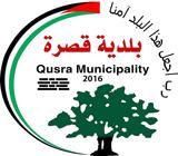 الموقع الرسمي لبلدية قصرة