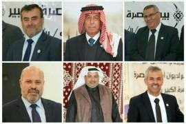 أسماء المرشحين للهيئة الإدارية الجديدة  لديوان أهالي قُصرة في الاردن