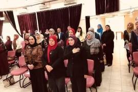 مشاركة الاخت ايمان حسين حسن والاخت ايمان صبري حسن في المنتدى الاستشاري لعضوات الهيئات المحلية