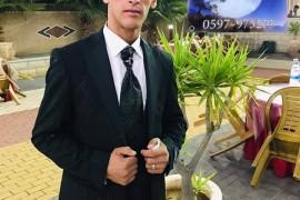 تهنئة للشاب سامح حمد الله صادق حمدان بمناسبة الزواج