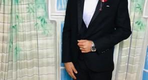 تهنئة للشاب حسين محمد صالح كنعان بمناسبة الزواج