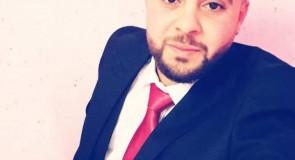 تهنئة للشاب عبد الرحمن مروان محمد حسن بمناسبة الزواج
