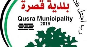 اصابتان في بلدة قصرة بفايروس كورونا