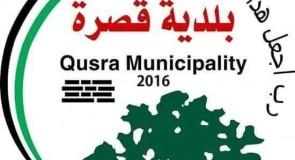 اصابة حالة ثالثة بفايروس كورونا في بلدة قصرة
